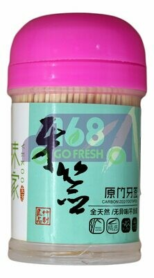 WEIJIA BAMBOO TOOTHPICK 味家原竹牙签(6949078400593)