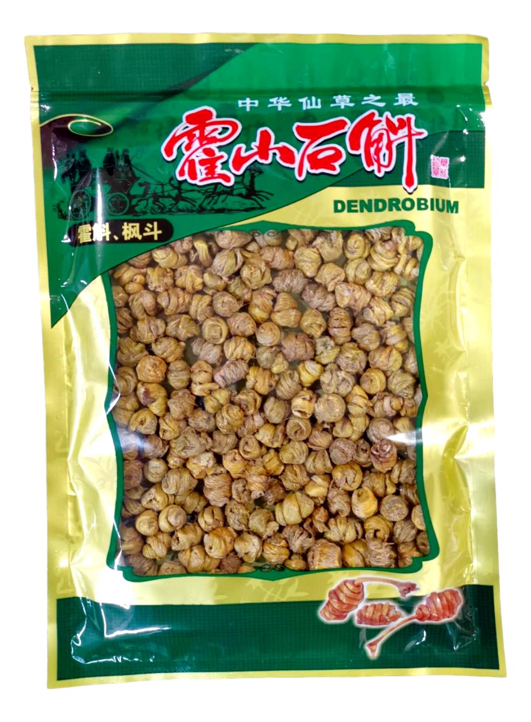 Dried Dendrobium Stem / Shihu 8oz 优质霍山石斛/霍斛/枫斗 8oz