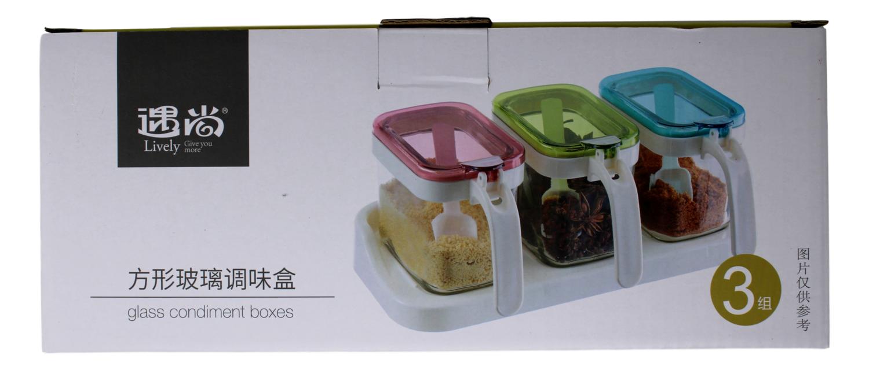 GLASS CONDIMENT BOXES  方形玻璃调味盒(6955746207524)