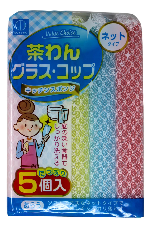 KOKUBO KITCHEN SPONGE 日本 厨用清洁布 5个入 (4956810236688)