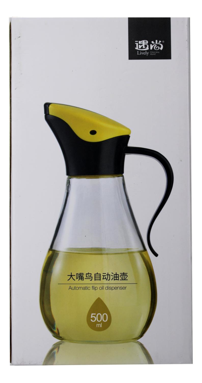 OIL DISPENSER (Volume 500ML) 大嘴鸟 自动油壶 (容积 500ML)(6955746203397)