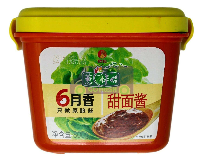 SWEET SOYBEAN PASTE 六月香 盒装甜面酱(800G)