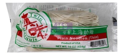 TWIN MARQUIS PLAIN NOODLE(THIN) 真味 上海幼面(16OZ)