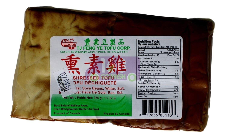 FRIED SPICY BEAN CURD 丰业  熏素鸡(13.35OZ)