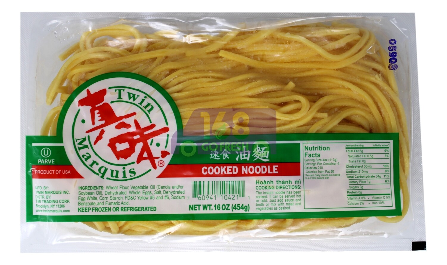 TWIN MARQUIS COOKED NOODLE 真味 速食油面(454G)