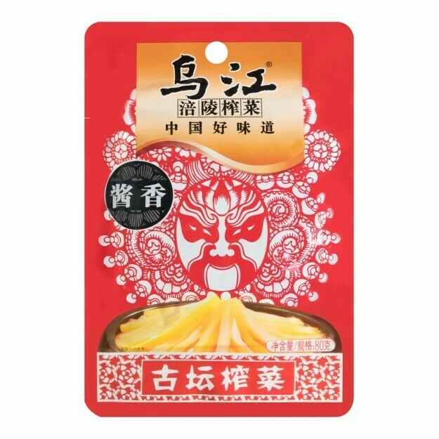 SAUCE FLAVOR MUSTARD TUBER 乌江牌 涪陵榨菜 酱香味(2.82OZ)