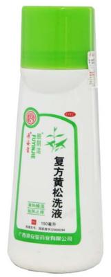YUANANTANG FEMALE HYGIENE CLEANSER源安堂 肤阴洁/复方黄松洗液160ML