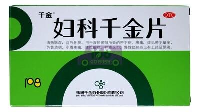 ZHUZHOU QIANJIN Fuke Qianjin Pian 108tap 株洲千金牌妇科千金片18片*6板