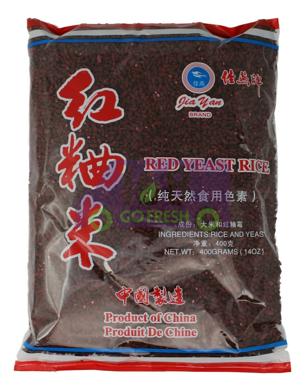 RED YEAST RICE 佳燕牌 红粬米(400G)