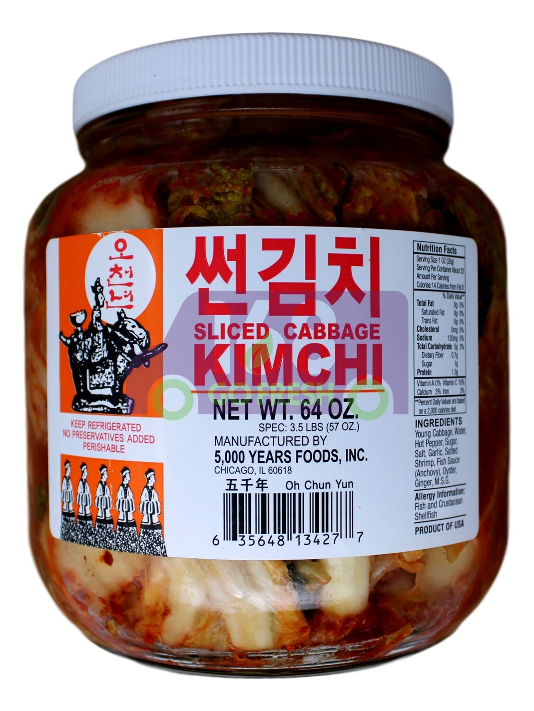 (大白菜)Korean Sliced Kimchi(Cabbage) 韩国 五千年牌 切泡菜(64OZ)