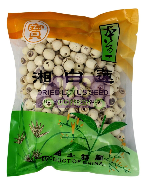 Dried Lotus Seed 宝牌 湘白莲(10.5OZ)