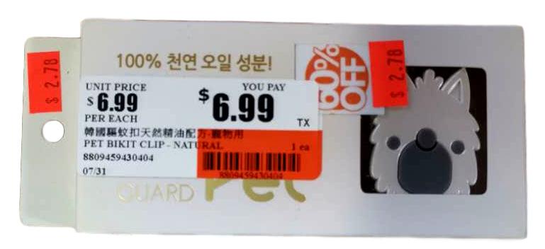 【促销】PET NATURAL BIKIT CLIP 韩国宠物用驱蚊扣-天然精油配方(原价$7.49)图案随机配送
