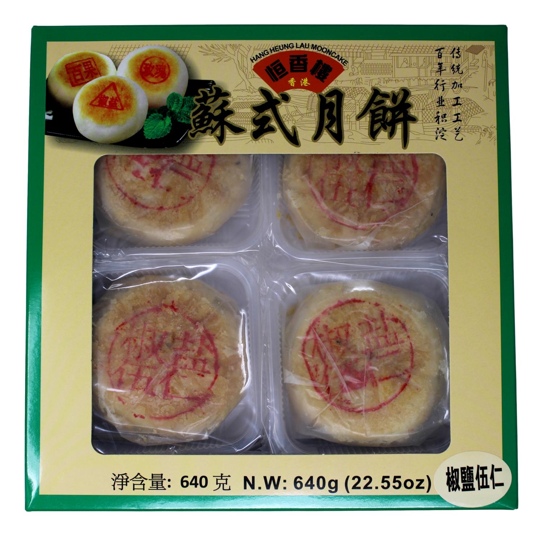 HANGHEUNG LAU  MOONCAKE(FIVE NUTS FLA.) 恒香楼 苏式月饼(椒盐五仁口味)