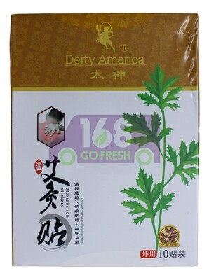 DEITY OF AMERICA MOXIBUSTION WARM PATCH太神牌艾灸温贴10片装