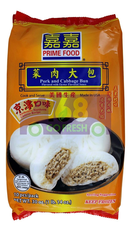 PRIME FOOD PORK AND CABBAGE BUN 嘉嘉 京津口味菜肉大包(30OZ)
