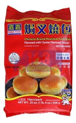 PRIME FOOD - CHINESE BRAND ROASTED PORK BUN 嘉嘉 焗叉烧包(20OZ)