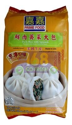 PRIME FOOD - PORK BUN WITH CHINESE SPINACH 嘉嘉 鲜肉荠菜大包(30OZ)