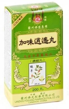 LANZHOU FOCI JiaWei XiaoYao Wan Pills 200s兰州佛慈加味逍遥丸200丸