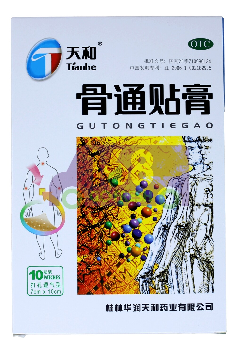 TIANHE DACON PAIN RELIEF PATCH天和骨通贴膏10片装