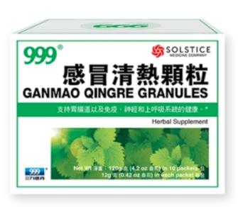999 GANMAO QINGRE GRANULES COLD RELIEF MEDICINE 999感冒清热颗粒