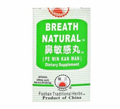 BREATH NATURAL DIETARY SUPPLEMENT鸳江特效鼻敏感丸