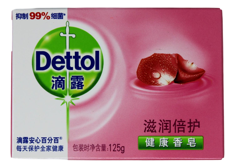 DETTOL SKINCARE SOAP 滴露 滋润健康香皂(粉色)(125G)