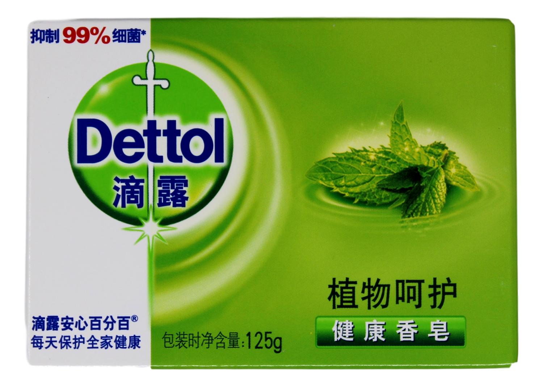 DETTOL SKINCARE SOAP滴露 植物呵护香皂(绿色)(125G)