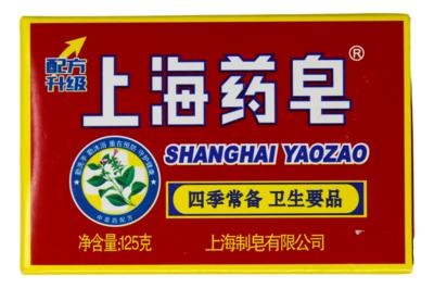 SHANGHAI YAOZAO SOAP  上海  药皂(125G)6901404321200