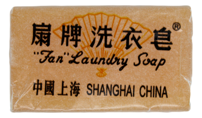 【ON SALE 热卖促销】FAN BRAND Laundry Soap 150g扇牌洗衣皂150g 1个装(原价$0.99)