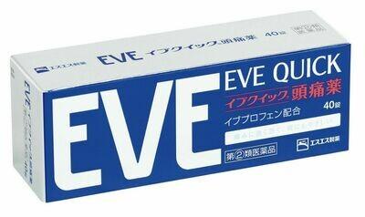EVE PAIN RELIEVE TABLETS 白兔制藥EVE QUICK藍色裝快速止疼藥止痛藥40片--缓解头痛/牙痛/生理痛