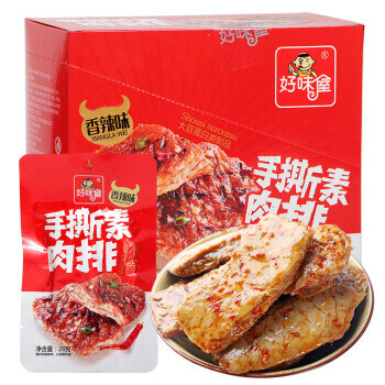 Hand Picked Gluten(Pock Steak Shaped Spicy Flavor) 湖南好味屋 手撕素肉排-香辣味(520G)