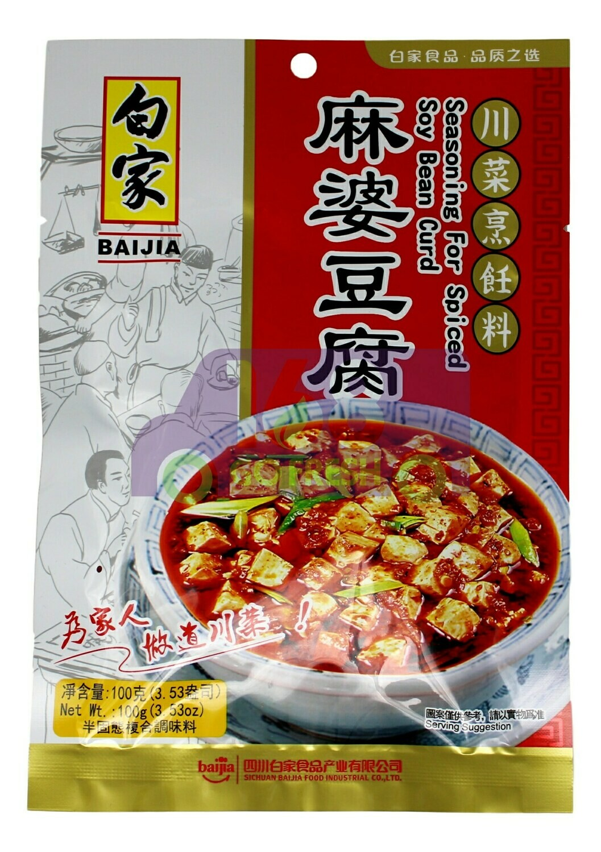 BAIJIA INST SAUCE MA-PO-TOFU 白家 麻婆豆腐 川菜烹饪料 (100G)