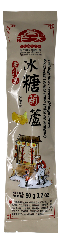 CANDIED HAWS SKEWER BROCHETTE  CONFITS HAWS(MANGO PASTE) (急冻保鲜) 高老太 老北京冰糖葫芦 芒果味(90G)