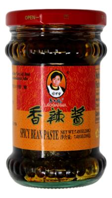 LAOGANMA SPICY BEAN PASTE 老干妈香辣酱(7.41OZ)