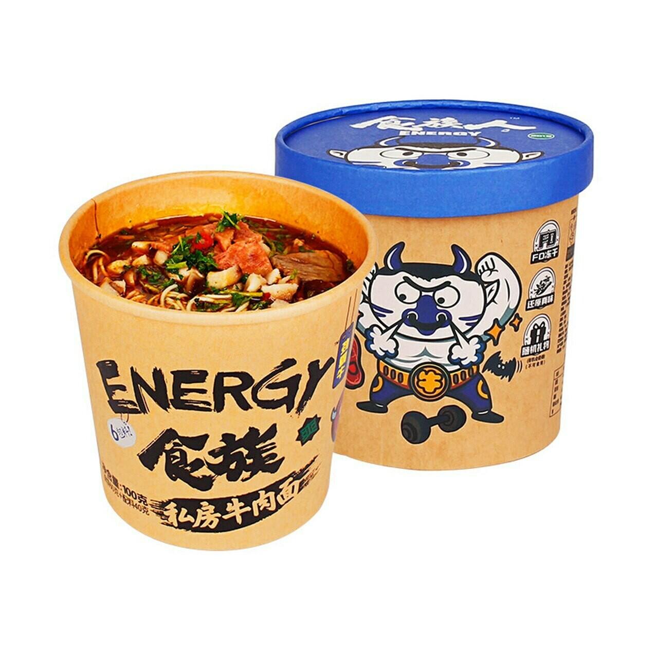 SHIZUREN ARTIFICIAL BEEF FLAVOR NOODLES 食族人 私房牛肉面(100G)