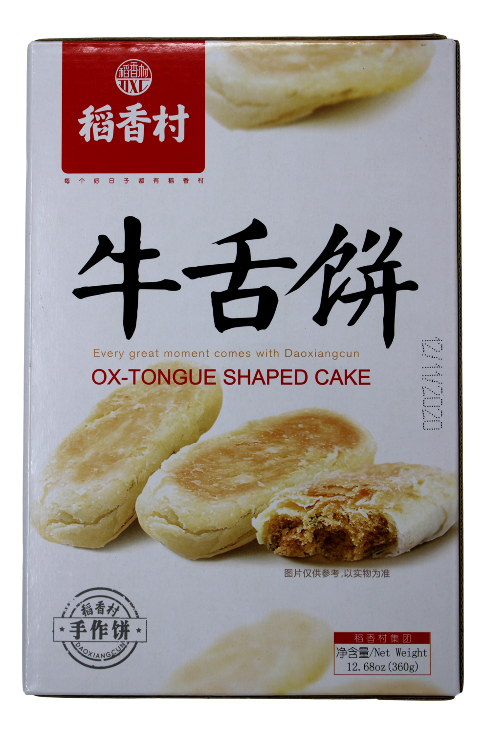 DAOXIANGCUN OX-TONGUE SHAPED CAKE 稻香村 牛舌饼(12.68OZ)