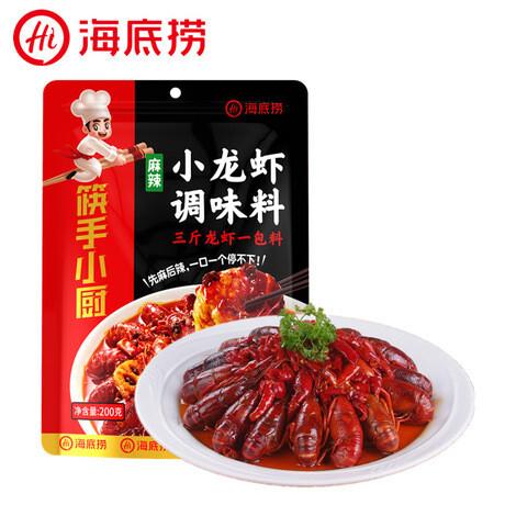 SPICYSAUCE FOR PREPARATION OF CRAWFISH 海底捞 麻辣小龙虾调味料(200G)