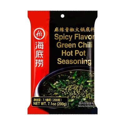 SPICYFLAVORGREEN CHILI HOTPOT SEASONING 海底捞 麻辣青椒火锅底料(200G)