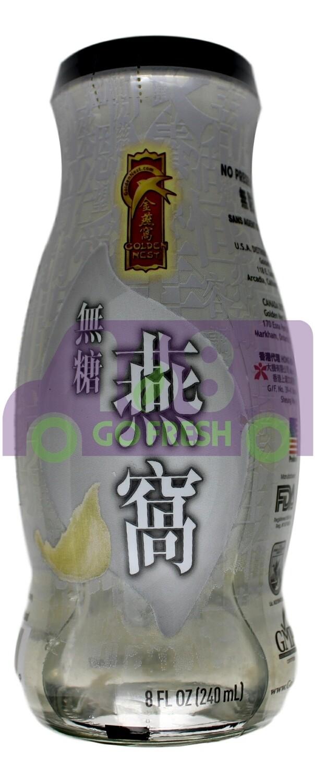 Premium Bird's Nest Drink - Sugar Free 240ml金燕窝牌燕窝饮品-无糖 单瓶装240ml