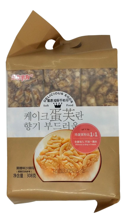 SOFT EGG FOOD(THE EGG CRISP) 亲力亲为 黑糖沙琪玛(308G)