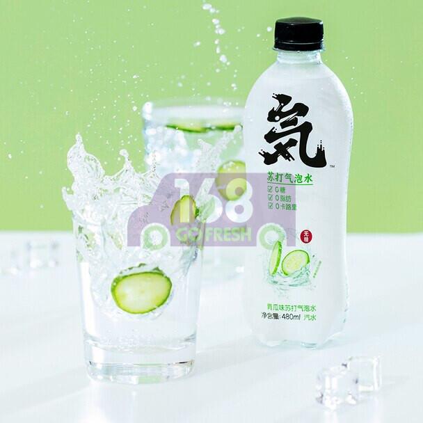 GENKI FOREST SODA DRINK CUCUMBER FAVOUR 元气深林 青瓜味苏打汽水