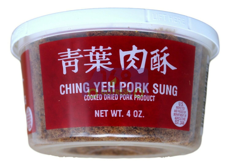 Ching Yeh Pork Sung 青叶肉酥(松) 小(4OZ)
