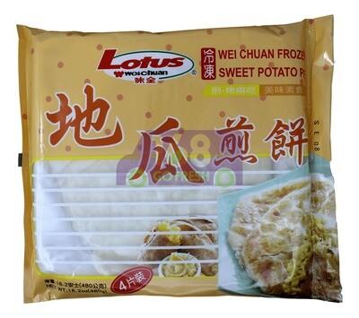 WC FROZEN SWEET POTATO PIE 味全地瓜煎饼(480g)
