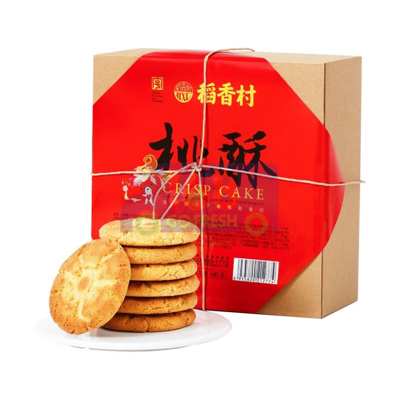 BEIJING WHEAT FLOUR BREAD 稻香村 桃酥 (640g)