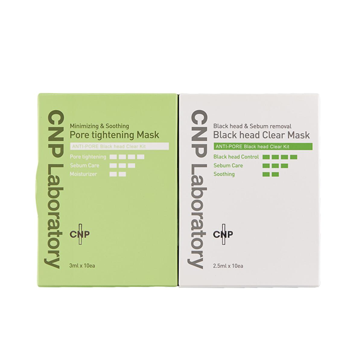 CNP Blackhead Nose Patch Nasal Mask/Constrictive Pore Nose Patch 韩国CNP Laboratory 毛孔緊緻去黑头鼻贴套裝