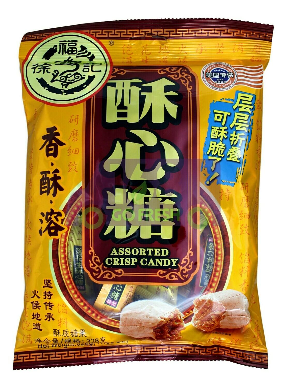 ASSORTED CRISP CANDY 徐福记 酥心糖(328G)