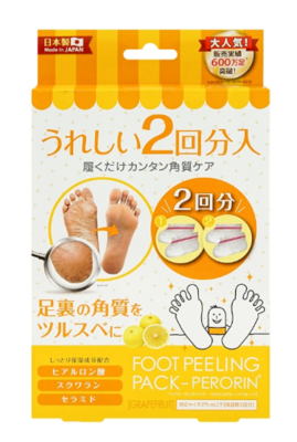 【ON SALE  7折热卖促销】SOSU PERORIN Foot Peeling Pack - Grapefruit 2pairs 日本PERORIN 去角质嫩白足膜/脚膜  2对装 - 西柚香(原价$19.09)