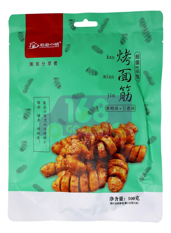 SHIMOXIAOZHEN GLUTENS 石磨小镇 烤面筋 黑鸭味+五香味(100G)