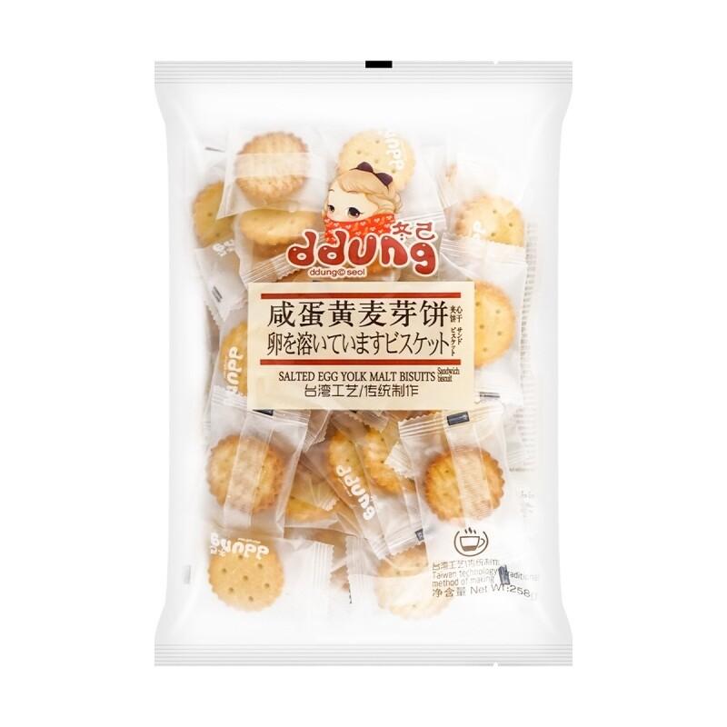 DDUNG SALT EGG YOLK  MALT BISCUITS DDUNG 冬己咸蛋黄麦芽饼(258g)