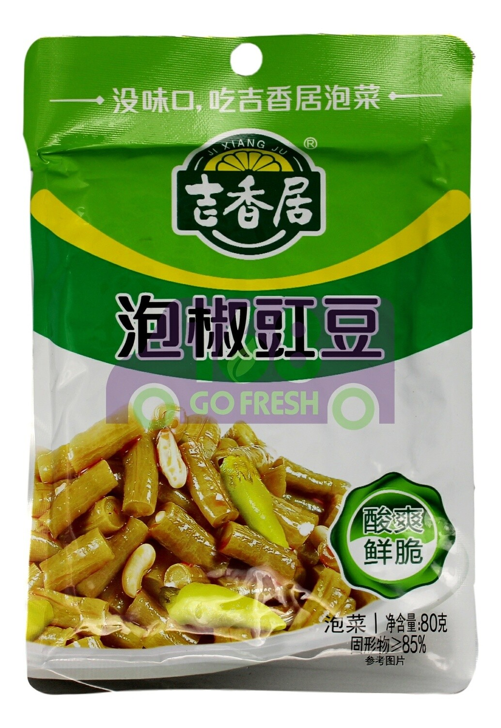 JXJ PICKLED COWPEA BEANS WITH CHILI 吉香居 泡椒豇豆(80G)